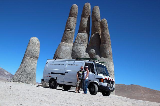 Wir in der Atacama